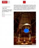 Parution press web -  AD style - Japon